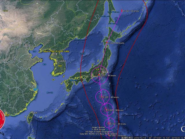台風9号MINDULLE